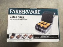 4-in-1 Grill in Lackland AFB, Texas