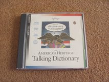 CDROM: Talking Dictionary in Alamogordo, New Mexico