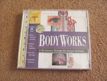 CDROM: BodyWorks in Alamogordo, New Mexico