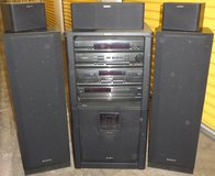 Complete Sony HCD-541 Stereo System in Joliet, Illinois