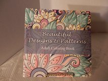 Brand New Beautiful Design & Patterns - Adult Coloring Book in Joliet, Illinois