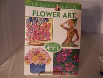 Sealed 4 Books in One - Flower Art to Color in Shorewood, Illinois