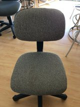 Grey office chair in Ramstein, Germany