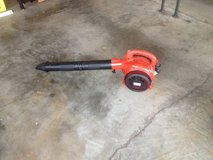 Gas Leaf Blower and Accessories in Fort Knox, Kentucky