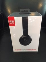 beats solo3 wireless by Dr. Dre Black headband  BRAND NEW-UNOPENED in Naperville, Illinois