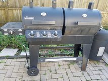 Gas/Charcoal Grill and King Size Bed Rails PPU in Naperville, Illinois