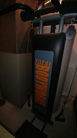 Total Body Works 5000 Gym in Chicago, Illinois