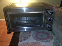 Toaster Oven-barely used in Beaufort, South Carolina