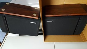 BOSE 201 speakers and Acoustimass box in Wiesbaden, GE