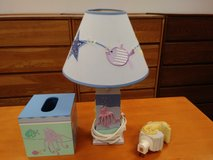 3 piece sea animals children's embroidered lamp in Orland Park, Illinois
