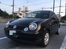 Volkswagen in Okinawa, Japan