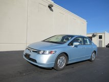 2006 Honda Civic Hybrid in Lockport, Illinois