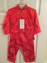 Pajamas - Size 2 in The Woodlands, Texas