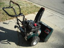 Snowblower for sale in Joliet, Illinois