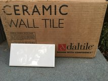 NEW / Unopened Box of Daltile White Subway Tile 3 x 6 (12.5 Sq. Ft.) in Aurora, Illinois