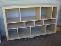Bookcase/TV stand in Vacaville, California