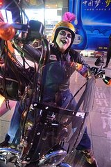 No Trick, all Treat Harley Sale!!! in Stuttgart, GE