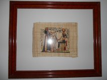 Custom Framed Papyrus Painting – Made in Egypt in Camp Lejeune, North Carolina