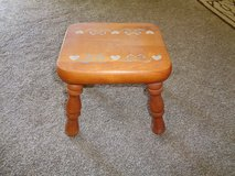 Childs stool in Fort Rucker, Alabama