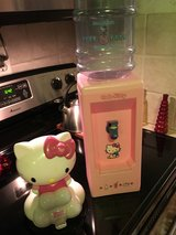 Hello Kitty Bubble Gum Machine and Water / Drink Cooler in Fort Lee, Virginia