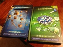 Book 1 and 2 The 39 Clues  books in Fort Riley, Kansas