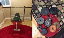 Reduced! Weight bench bars and weights in Naperville, Illinois