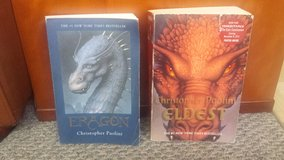 Christopher Paolini's Eragon and Eldest - Trade Softcovers in Bolingbrook, Illinois
