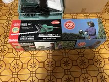 """NEW MAKITA HEDGE TRIMMER WITH 25"""" CORD in Okinawa, Japan"""