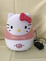 Hello Kitty air purifier / humidifier  220v in Baumholder, GE