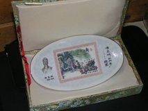 Porcelain  oblong chinese plate with an Emporer on the plate and is stamped with the seal in Yucca Valley, California