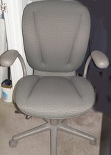 Large comfortable Computer Chair Gray Fabric Back & Seat Adjust Height Lockable in Wilmington, North Carolina