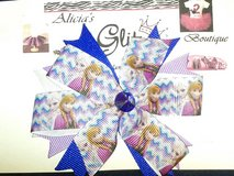 alicias bows in Lumberton, North Carolina