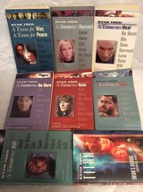 Paperback: STAR TREK in Byron, Georgia