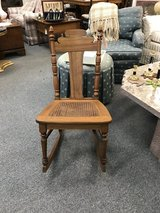 Small Rocking Chair in Aurora, Illinois