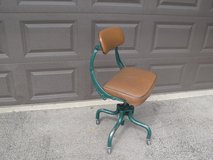 Vintage Office Chair by Do/More in New Lenox, Illinois