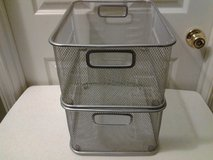 Silver Finish Mesh Stackable Square Baskets (price each) in Eglin AFB, Florida