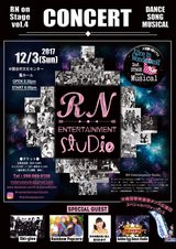 RN Ent. Concert Tickets in Okinawa, Japan