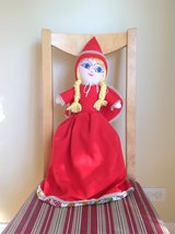 Little Red Ridding Hood Doll in Chicago, Illinois