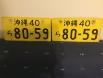Pair Okinawa plates 2 digits series ( now plates have top  3 digits ) in Okinawa, Japan