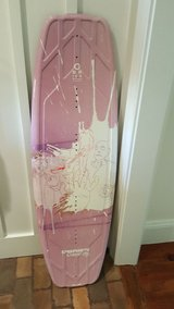 New - Obrien Oasis 137 Wakeboard in Beaufort, South Carolina