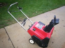 Toro CCR2000 Electric Start Snow Blower in Westmont, Illinois