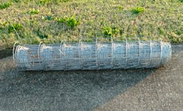 Fence Wire in Fort Campbell, Kentucky