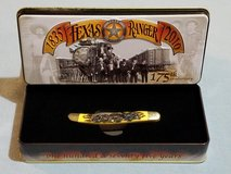 Premium Stockman - Schrade Uncle Henry Texas Ranger 175th Anniv Series Pocket Knife & Tin 897TRT in Leesville, Louisiana