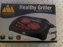 Indoor grill new in Travis AFB, California