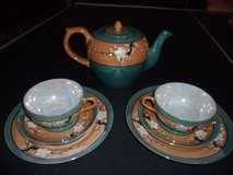 Vtg Lustreware 'Tea For Two' Set in Warner Robins, Georgia