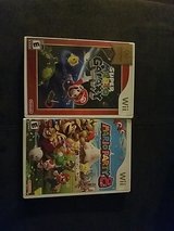 wii mario galaxy and mario party8 in Fort Bliss, Texas