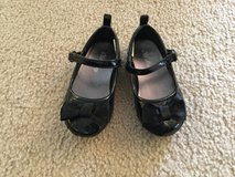 Old Navy black patent mary janes...size 6 in Chicago, Illinois