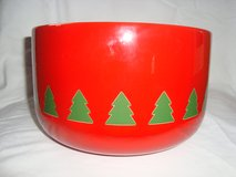 Waechtersbach Christmas Trees on Red Rnd SERVING BOWL Discontinued West Germany in Orland Park, Illinois
