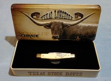 Middleman Stockman - Schrade Old Timer Texas Longhorn Series Pocket Knife & Tin 34LHT in Leesville, Louisiana