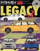 hyperrev JAPAN guidebooks, tuning, SUBARU LEGACY, JDM; hyper rev in Okinawa, Japan
